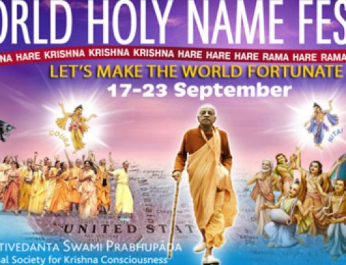 Holyname week (17th – 23rd Sep 2020)