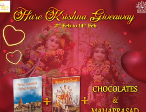 HARE KRISHNA GIVEAWAY(2nd Feb to 14th Feb, 2021)