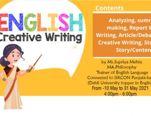English Creative Writing (10th May to 31st May)