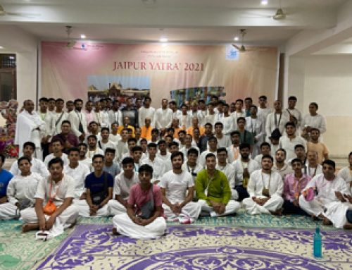 The annual yatra (15th – 17th Oct)